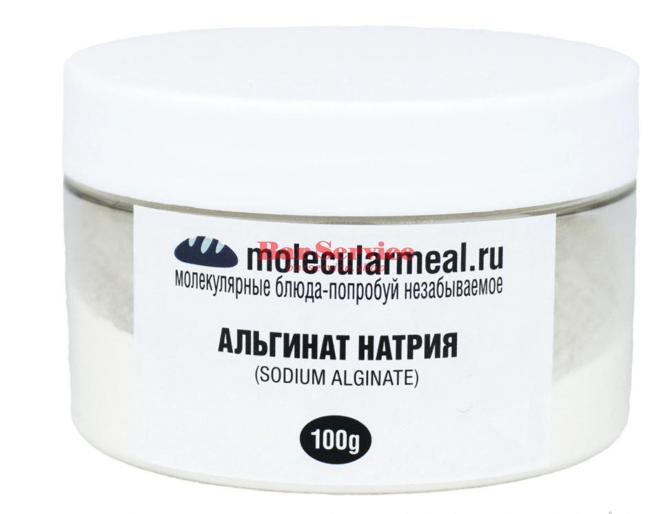 Альгинат натрия 100гр в Кирове